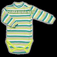 Детский боди со стойкой в полоску р. 86 с начесом ткань РУБЧИК 100% хлопок 3479 Салатовый