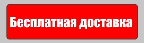 Бесплатная доставка котла Ватра 45 квт в Днепр