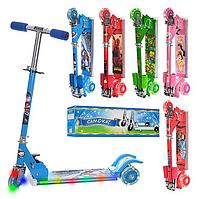 Детский складной самокат со светящимися колесами (SC 3-5)
