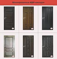 Каталог моделей для квартиры, фото 1