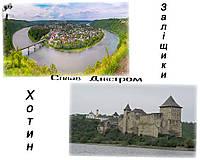 Сплав (рафтинг) річкою Дністер Заліщики - Хотин.