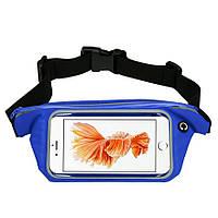 Спортивный чехол-сумка для телефона на пояс с экраном для смартфона Sportbag Dark blue