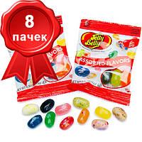 8 пакетиков конфет Jelly Belly Trial Size Bag