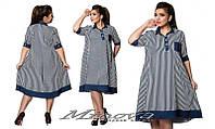 Асимметричное летнее платье в полоску и в горох больших размеров