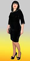 Платье женское из стрейч-бархата украшенное бусинками