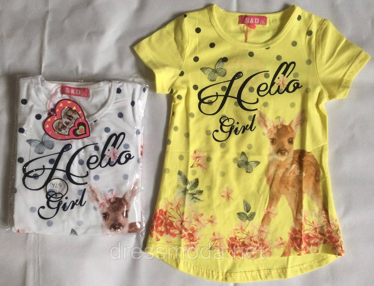 Трикотажная футболка для девочек S&D 98-128 р.р. Супер цена!!!