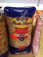 Макароны Pasta Reale 500 грамм Risoni Италия