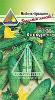 Огірки Конкурент (10г)