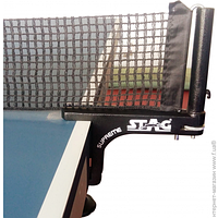 Теннисная Сетка Stag Post Supreme (TTNE-1020)