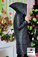 Стеганное пальто женское 1206 ас