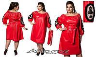 Кожаное платье с вставками из сетки и узором на рукавах