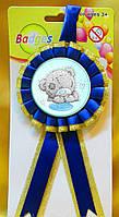Медаль сувенирная детская Мишка Тедди