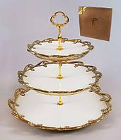 Фруктовница( 3 уровня) с кристаллами Золотой Ажур