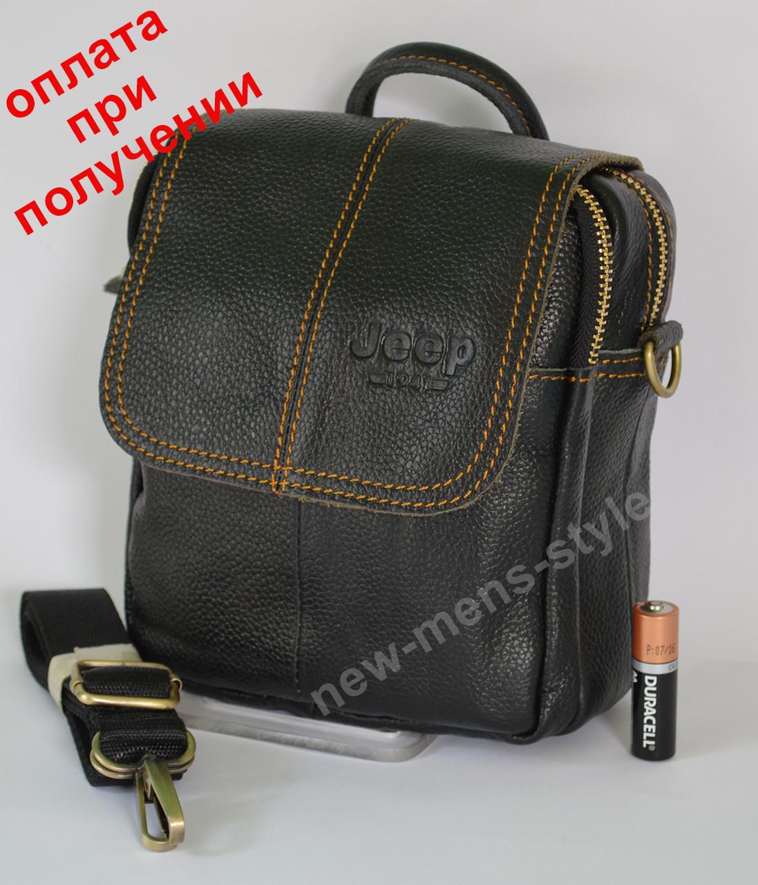 Чоловіча шкіряна натуральна сумка, барсетка бренд Polo, Jeep Оригінал!