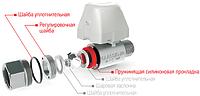 Аквасторож Эксперт - 15 . Кран шаровый с электроприводом для системы Аквасторож