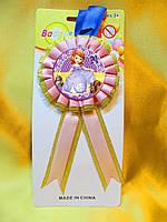 Медаль сувенирная детская Принцесса София