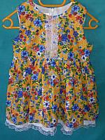 Летнее желтое  платье в цветочек с кружевами