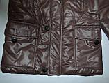 Куртка для хлопчика ТМ Одягайко. Куртка дитяча, фото 5
