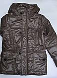 Куртка для хлопчика ТМ Одягайко. Куртка дитяча, фото 3