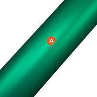 Пленка Arlon (643 GREEN ALUMINIUM) зеленый металлик матовая