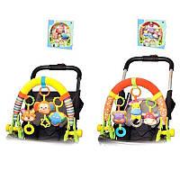 Детская Дуга на коляску с погремушками 81542