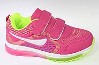 Подростковые кроссовки от производителя Мальвина(31-36)