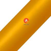 Пленка Arlon (642 HEAT WAVE) светло-оранжевая матовая