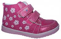 """Демисезонные ботинки для девочки 41/17""""American Club"""" (розовый) размеры 26-30"""