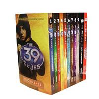 39 ключів (комплект в 11-ти книгах)