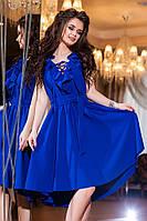Женское  платье батал, с воланами, цвет электрик.  Арт-2200/57