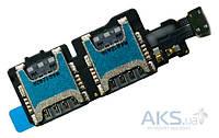 Шлейф для Samsung G800H Galaxy S5 mini с разъемом на две SIM-карты Original