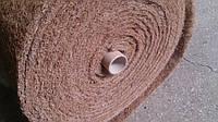 Нетканое полотно из кокосовой койры в рулоне 1000 гр/м2