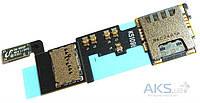 Шлейф для Samsung N910H Galaxy Note 4 / N910C Galaxy Note 4 с разъемом SIM-карты и карты памяти Original