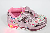 Детские кроссовки для девочек с мигалками
