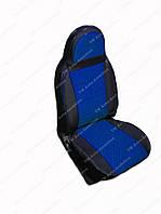 Чехлы на сидения универсальные - из автоткани Pilot Lux синий