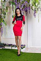 Платье / французский трикотаж, эко кожа / Украина