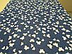 """Ткань для пошива детского постельного белья бязь премиум 1,5 м Бабочки / """"Чарівна Ніч"""", фото 2"""