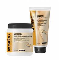 BRELIL Numero Маска для волос питательная на основе масла карите 1000мл