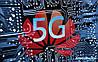 Полярні коди - ефективне рішення для мереж 5G