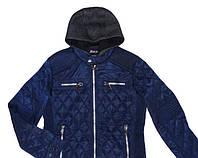 Стеганная куртка с трикотажным капюшоном для мальчика 8-14 лет, Nature RHB 4217 14