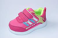 Кроссовки для девочки тм Boyang, фото 1