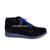 """Стильные женские ботинки из натуральной замши синего цвета, на плоской подошве.  ТМ """"Maestro"""""""