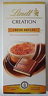 "Шоколад молочный Lindt ""Creme Brulee, Delicieusement Caramelisee"", 150 г"