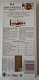"Шоколад молочный Lindt ""Creme Brulee, Delicieusement Caramelisee"", 150 г, фото 2"