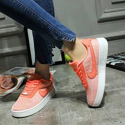 Кроссовки Nike Air Force One Low Orange Оранжевые женские