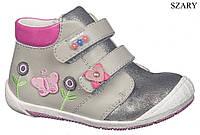 """Демисезонные ботинки для девочки 47/17-1""""American Club"""" (серый) размеры 20-25"""
