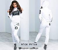 Модный  спортивный костюм S M L