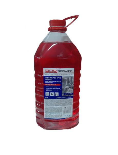 PRO Засіб для миття посуду ЛІСОВА ЯГОДА, 5 л OPTIMUM (4 шт/ящ) S