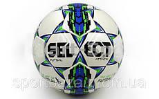 Мяч футзальный SELECT ATTACK 4766-W. М'яч футзальний