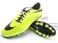 Бутсы футбольные Nike Hypervenom Phelon FGl\ Найк Гипервеном Фелеон, желтые, к11349